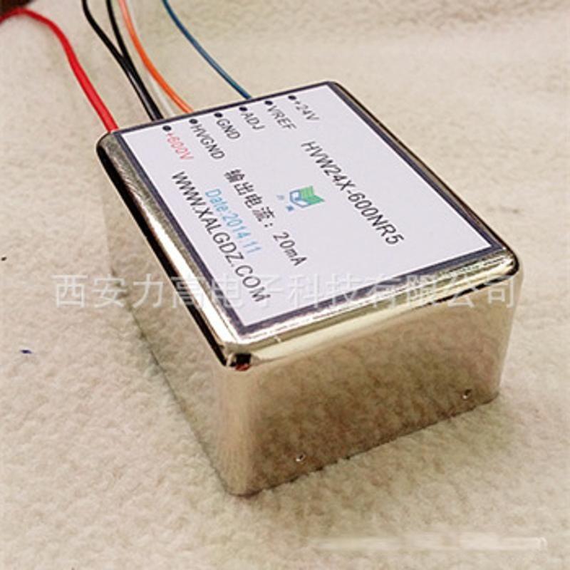 新型一端出线+24V输入+600V输出 输出电流20mA高稳定性高压模块