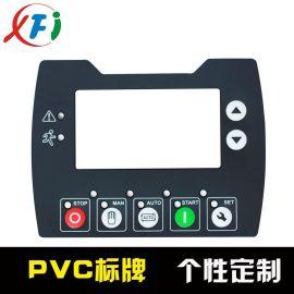 PVC机器面板PVC标牌 丝印鼓包PVC面板