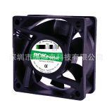厂家供应DC6025直流散热风扇IP68级风扇