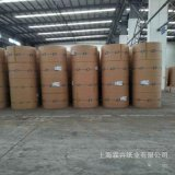 上海进口新闻纸厂家经销商 日本制纸新闻纸现货供应