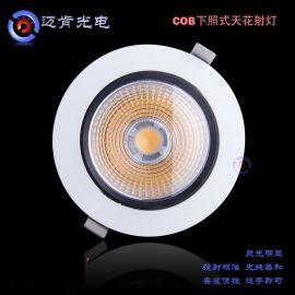 LED照明灯具商业照明LED天花射灯高端节能下照式暗装COB筒灯22W