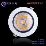 LED照明燈具商業照明LED天花射燈高端節能下照式暗裝COB筒燈22W