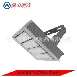厂家LED隧道灯外壳 LED投光灯外壳