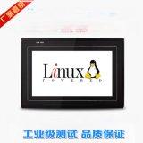 7寸Linux工业平板电脑 工业电脑一体机