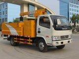环卫车厂家生产供应 程力威牌挖掏式管道疏通车价格优惠