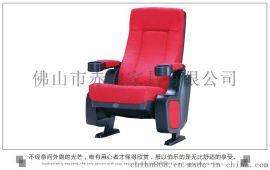 現代單人座舒適布藝座椅 電影院座椅 禮堂劇院軟座會議室劇院椅
