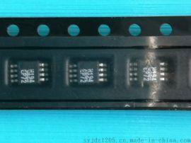 射頻IC HMC194MS8原裝現貨,HITTITE全系列射頻IC
