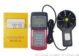 風速風向儀,風向風速測量儀AM4836C