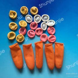 手指套 胶手指套 防滑指套