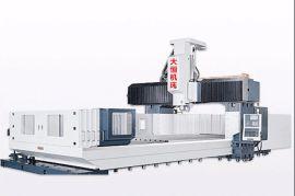 数控龙门铣床DHXK-3708精科大恒龙门加工中心