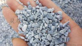 河南便宜的洗米石,透水石