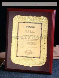 政府单位金属牌匾,珠海代理商拉丝奖牌,代理商**授权证书
