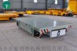 电动轨道平车 厂家直销 150吨平板运输车