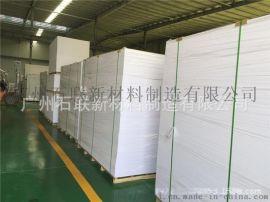 白色pvc发泡板 雪弗板浴柜板 室内户外广告板 高密度硬板