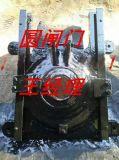 DN0.4米附壁式圓閘門安裝方法