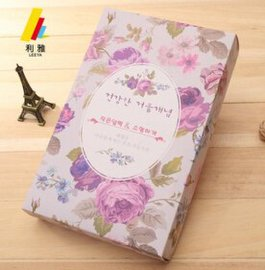 彩色印刷包装盒 一体裤精美礼品盒 天地盖礼品盒