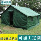 生產批發 93型班用棉帳篷 多人野營戶外帳篷 多層野營帳篷廠家