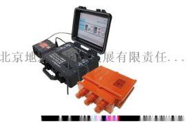 矿井瞬变电磁仪YCS200YCS60F工程案例