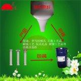 乳白色模具硅胶 耐高温工艺品 手板翻模硅胶 耐老化硅胶