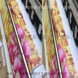 皮革uv卷材机个性棉布数码印花机小型机器