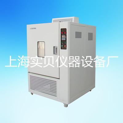 高低溫溼熱試驗箱-40+150度