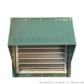 DFBZ系列低噪音方形壁式轴流风机