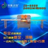 廠家供應數顯型雙鋸片切割機鋸片切角機精準介鋁機45度鋁材多功能