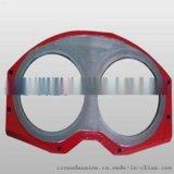 厂家直销砼泵配件中联眼睛板切割环泵车配件