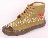 电工鞋绝缘鞋胶鞋男安全鞋低压5KV帆布劳保鞋