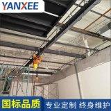 車間專用吊車起重吊車電動吊車1噸單樑單軌起重機