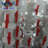 PVDF氟塑料法兰球阀-Q41F-10F上海儒柯