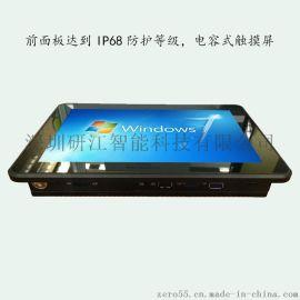 工业平板电脑10寸电容触摸屏全视觉显示器 嵌入式高清