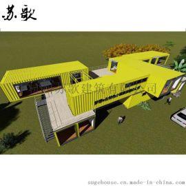 预制钢结构集装箱小镇办公楼、办公室 专业设计定制 安全性高、寿命长
