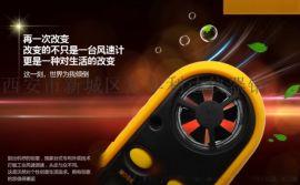 西安手持式风速仪丨塔吊风速仪13891919372