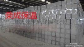 行唐黑色水泥发泡板 外墙保温材料厂家直销