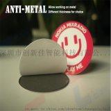 NTAG 213 NFC 抗金属电子标签,可用在金属表面上,直径30MM 修改