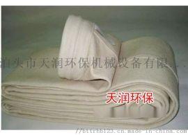 长治 涤纶  毡覆膜布袋 尺寸120-133齐全