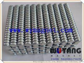 【厂家直供】ROSH环保¢10*1.8MM安全防护产品用强力磁铁