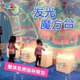 魔方泡泡盆 發光盆 魔幻泡泡體驗館 兒童樂園設備