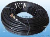 厂家供应国标YCW2*16橡套软电缆 橡皮电线
