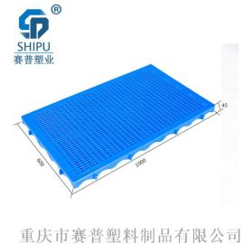 卡板-塑料防潮板|地台板|托盘_生产厂家