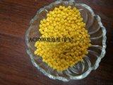 PP PE 黄发泡母粒发泡剂发泡塑料母料颗粒减轻比重剂厂家直销批发