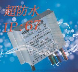 陽光盛譽SY1005控制器