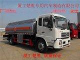 东风多利卡5吨油罐车厂家直销