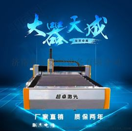 上海1540光纤数控激光切割机厂家直销