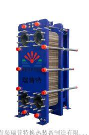 青岛瑞普特化工耐腐蚀板式换热器