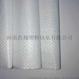 厂家直销 定制塑料编织袋内膜pp编织袋