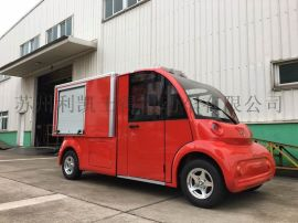 无锡新款电动消防车价格及图片
