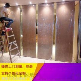 深圳酒店餐厅饭店推拉隔断屏风专业厂家定做安装