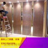 深圳酒店餐廳飯店推拉隔斷屏風專業廠家定做安裝
